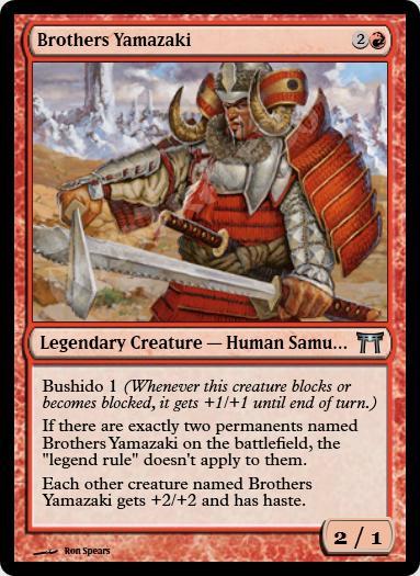 Brothers Yamazaki (Sword)
