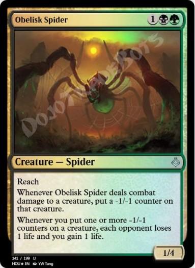 Obelisk Spider FOIL