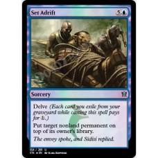 Set Adrift FOIL