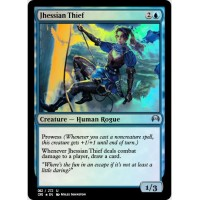 Jhessian Thief FOIL
