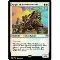 Knight of the White Orchid FOIL