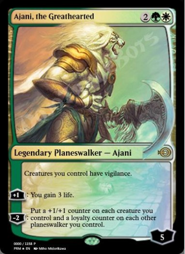 Ajani, the Greathearted (Japanese) FOIL